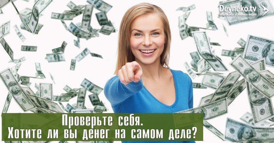 Как заработать деньги на продаже и покупке валюты