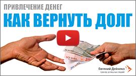 money_dolg.png
